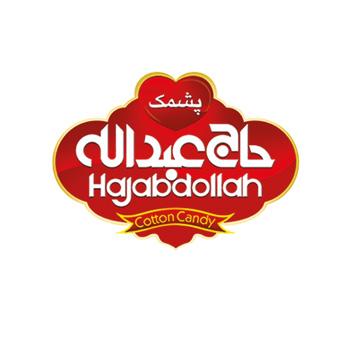 فروشگاه اینترنتی پشمک حاج عبدالله